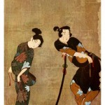 Art - Asian - Couple with small dog on a leash