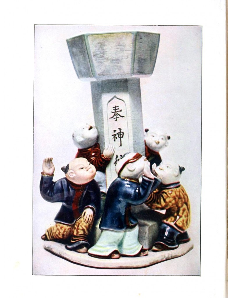 Art - Asian - Japanese porcelain, boys around a lantern