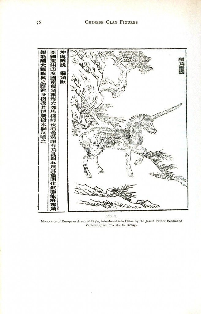 Mythology - Unicorn - Asian woodblock