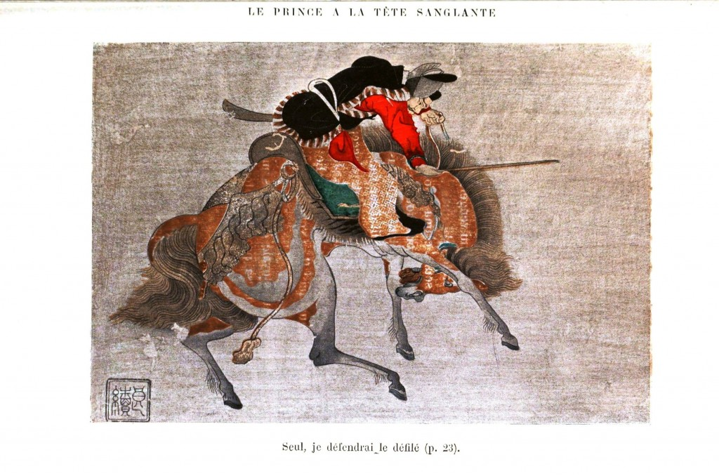 Animal - Horse - Asian with Mongol rider 2