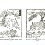 Animal - Range and Farm - Asian woodblock