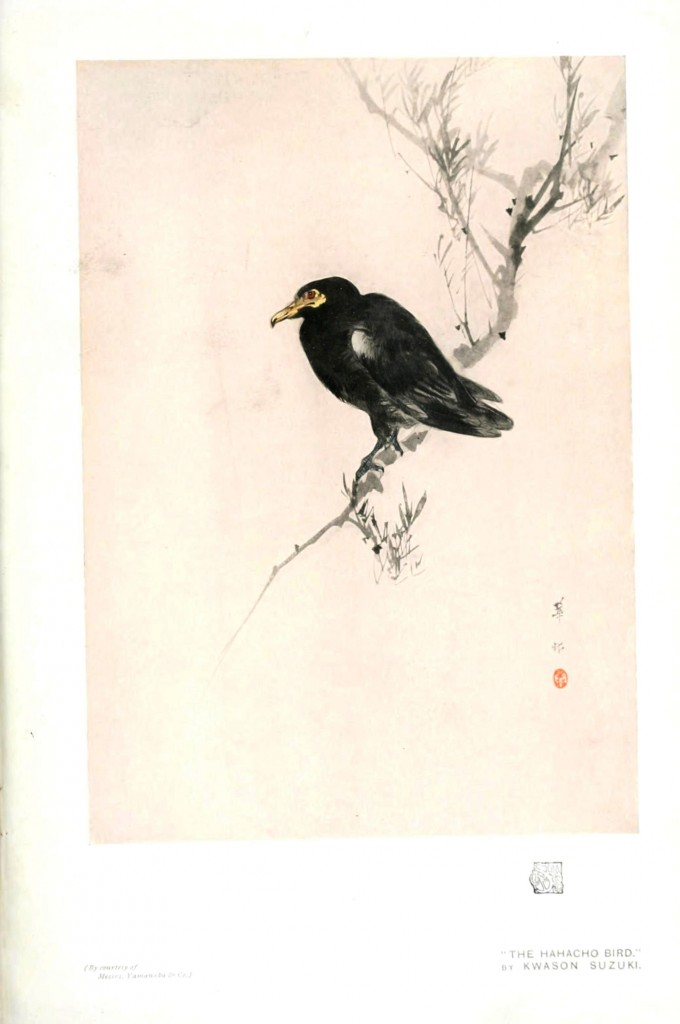 Art - Asian - Animal, Bird, brush painting