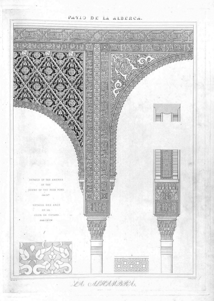 Design - Architectural - Alahambra, ornamentation 2