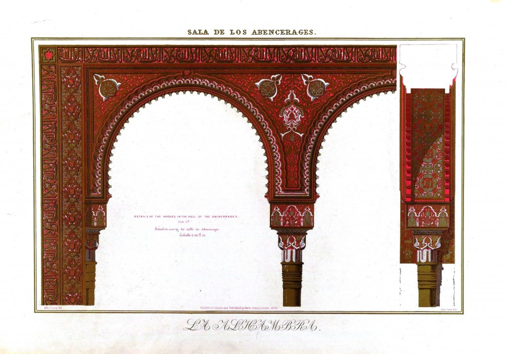 Design - Architectural - Alahambra, ornamentation 4, arches 1