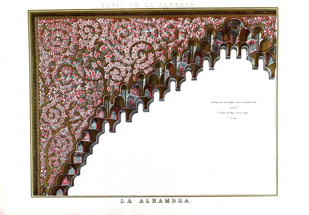 Design - Architectural - Alahambra, ornamentation 4, arches 4