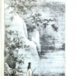 Landscape - Illustration - Asian, ravine black and white