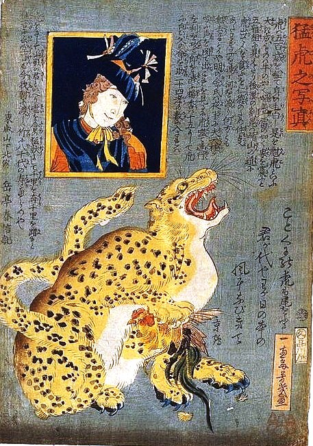 Animal - Cat - Japanese leopard and man