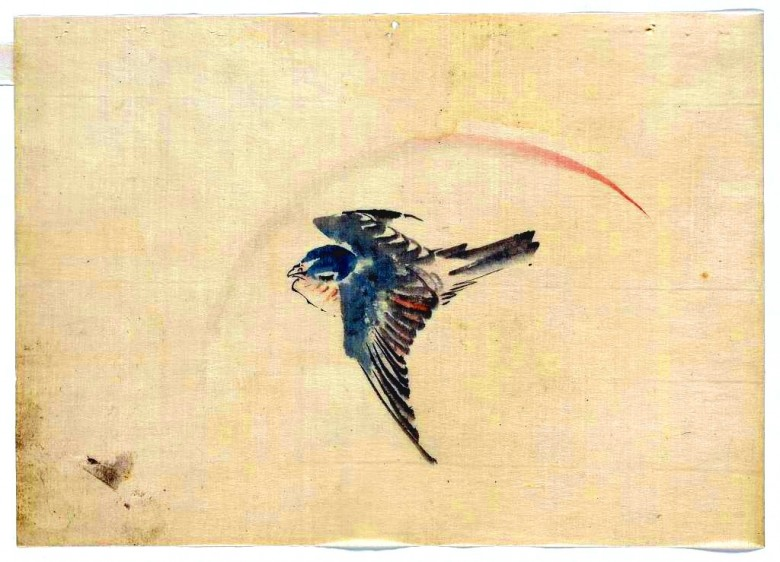 Art - Asian - Animal - bird - Japanese - flying