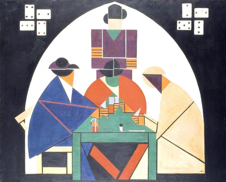 Art - Dadism - Painting - The_Cardplayers 1916