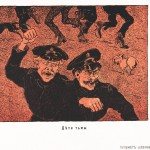 Art - Illustration - Political - Russian Graphic art of the revolution 1905 - Riot, police