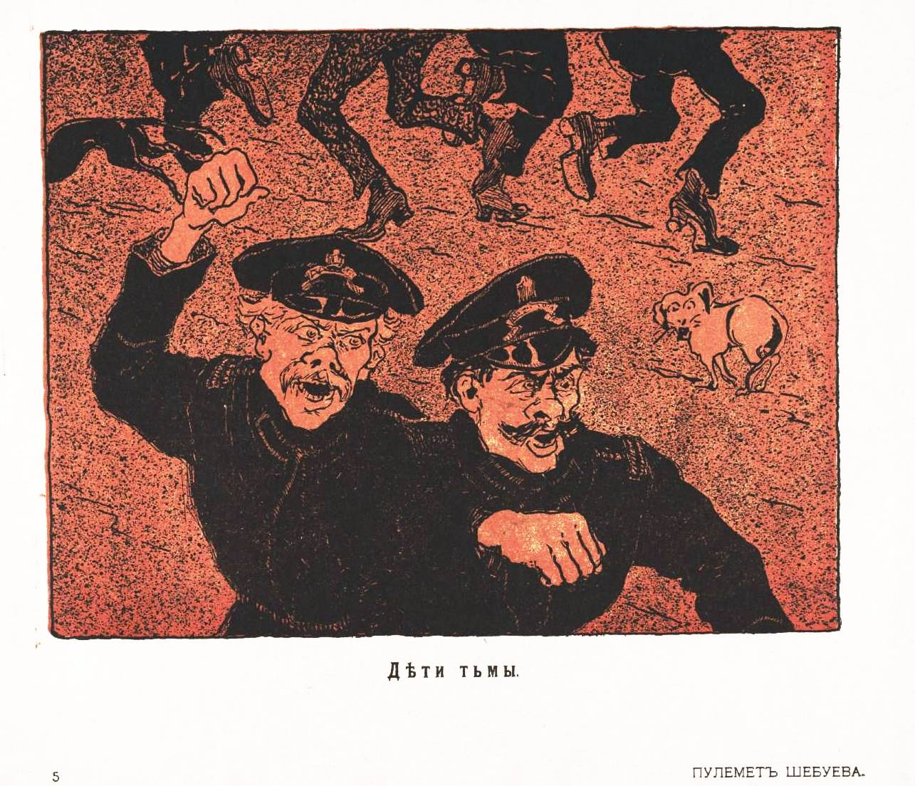 Art – Illustration – Political – Russian Graphic art of the revolution 1905  – Riot, police