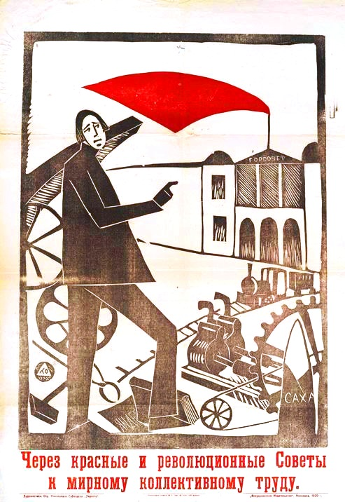 Art - Illustration - Political - Russian labor poster