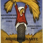 Art - Illustration - Political - Russian wheat poster