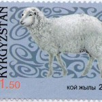 Art - Stamp Art - Animal - Kyrgyzstan - Sheep