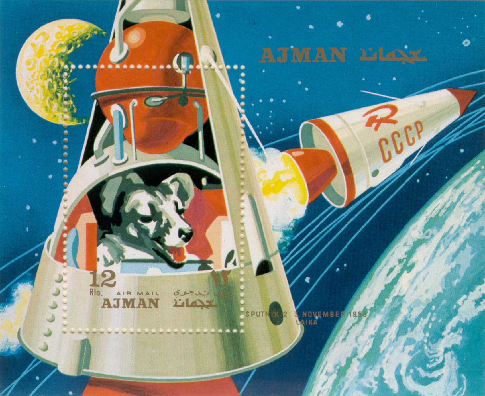 Art - Stamp Art - Russia - Space Dog Laika