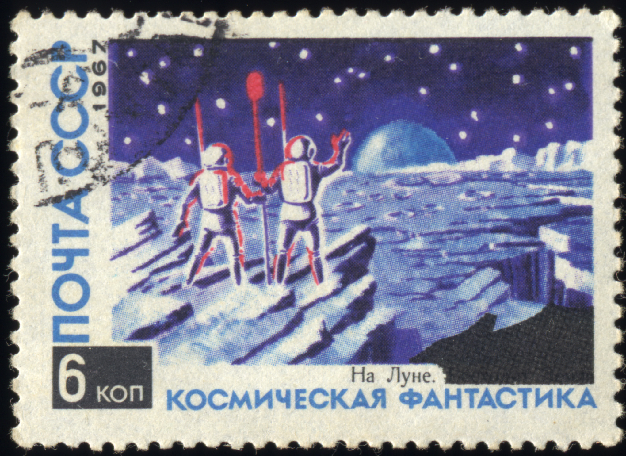 Art - Stamp Art - Russia - Sputnik - USSR 1967 - Science Fiction (3)