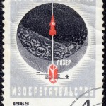 Art - Stamp Art - Russia - Sputnik era moon graphic with satellite