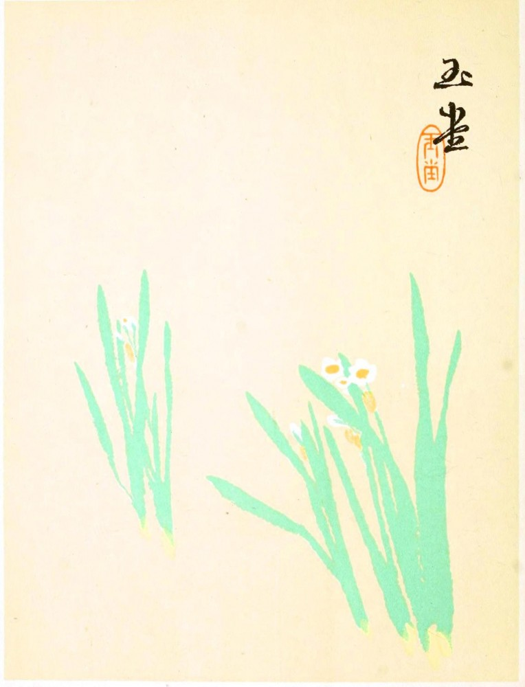 Botanical - Asian - brush painting