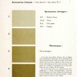 Color - Multi color - French color chart - (101)