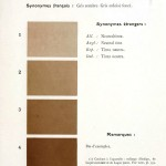 Color - Multi color - French color chart - (103)