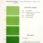Color - Multi color - French color chart - (1)