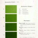 Color - Multi color - French color chart - (12)