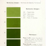 Color - Multi color - French color chart - (13)