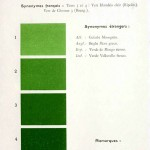 Color - Multi color - French color chart - (16)