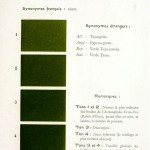 Color - Multi color - French color chart - (26)
