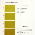 Color - Multi color - French color chart - (37)