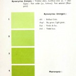 Color - Multi color - French color chart - (4)