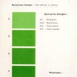 Color - Multi color - French color chart - (5)