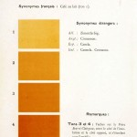 Color - Multi color - French color chart - (65)