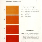 Color - Multi color - French color chart - (74)