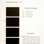 Color - Multi color - French color chart - (89)