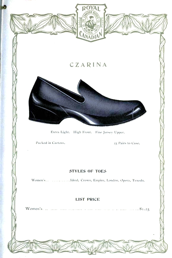 Design - Apparel - Footwear - Boot - Royal Canadian 1906-1907 -  (3)