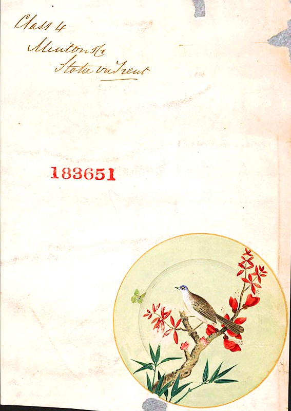 Design - Object - Ceramic - British Design Patent No. 183651 - Pattern for a plate (Minton) (1851)
