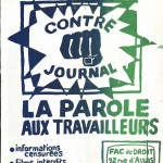 Ephemera - Poster - Paris Student Political Contre journal,. . .films interdits,  1968