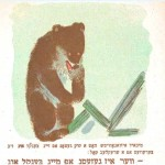 Juvenile - Illustration - The Three Bears By Leo Tolstoy (7)