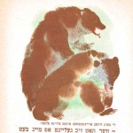 Juvenile - Illustration - The Three Bears By Leo Tolstoy (8)